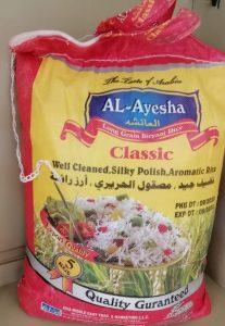Al-Ayesha CLassic